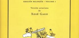 Odisea (versión n'asturiano)