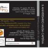 Entrega de premios y presentación del libro TRANSpalabr@RTE 2014