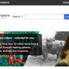 La Biblioteca Digital Europea, Premio Serondaya  a la Innovación Cultural 2014 en la sección de Letras
