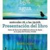 Presentación de '65% agua' en la Biblioteca de Asturias