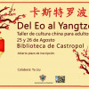 Talleres de cultura china en la Biblioteca de Castropol