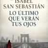 Presentación de 'Lo último que verán tus ojos' de Isabel San Sebastián