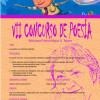 VII Concurso de Poesía BPM Miguel G. Teijeiro de Figueras