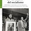 """Presentación de 'La  """"invención"""" del socialismo. Radicalismo y renovación en el PSOE durante la dictadura y la transición a la democracia (1953-1982)"""" de Juan José de la Fuente Ruiz"""