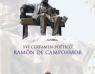 Fallados el XIX Certamen Literario Villa de Navia y el XVI Certamen Poético Ramón de Campoamor