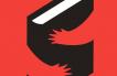 Día del Libro 2021 en las bibliotecas asturianas