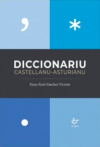 Diccionario castellanu-asturianu